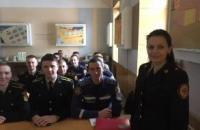 The Law Week at Lviv State University of Life Safety