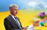 Easter Greeting from the Head of SES of Ukraine