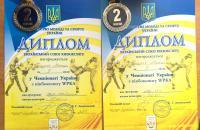 Mykola Hutsulyak won the silver in Kickboxing Ukraine Championship