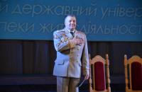 Solemn Academy on the stage of Solomiya Krushelnytska Lviv National Academic Opera and Ballet Theater