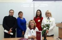 """Interuniversity Scientific and Practical Seminar """"It's Time to Live for Ukraine!"""" took place in Lviv State University of Life Safety"""