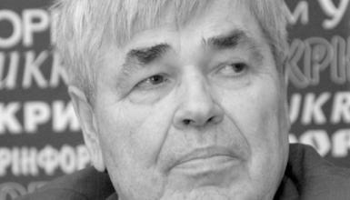 Research and teaching staff of the University commemorated Academician Ivan Zyazyun