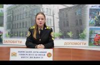 Embedded thumbnail for Новини ЛДУ БЖД: 24 випуск