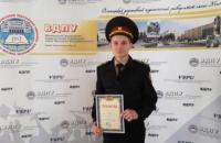 Our cadet Vasyl Glova is the winner of Ukrainian Olympiad in Ukrainian language