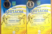 Mykola Hutsulyak won the silver in Kickboxing Ukraine Championship