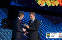 "Professor Victor Holubko was awarded with ""Lviv Golden Emblem"" by the Lviv Mayor"