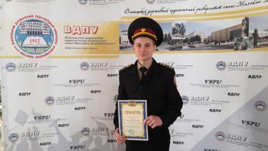 Our cadet Vasyl Glova is the winner of Ukrainian Olympiad in Ukrainian language