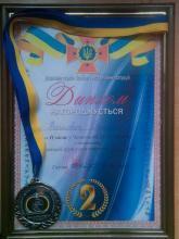 Congratulations to our polyathlon team!