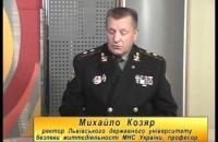 """Embedded thumbnail for Михайло Козяр у програмі """"Суспільний діалог"""" ч.2"""